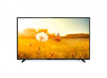 Профессиональное HDTV PHILIPS 32HFL3014/12