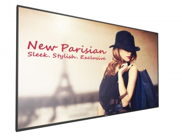 Информационная видеопанель Ultra HD PHILIPS 55BDL4150D/00