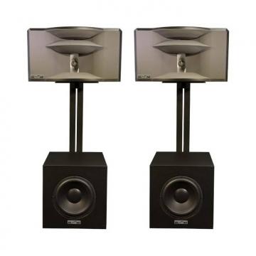 Акустическая система HR4S (3-полосная акустика) комплект: HR4 с S12A