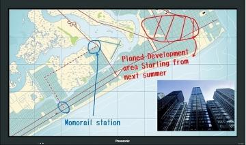 Интерактивная панель Panasonic TH-50BF1E