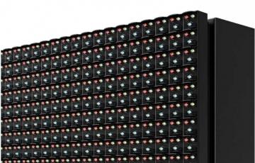 Светодиодный LED экран Samsung  P16
