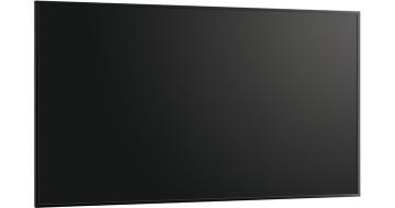 Видеопанель Ultra HD SHARP PNHW751