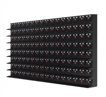 Светодиодный LED экран Samsung  P20