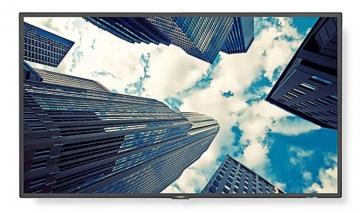 Профессиональная Ultra HD видеопанель NEC V554 WHITE